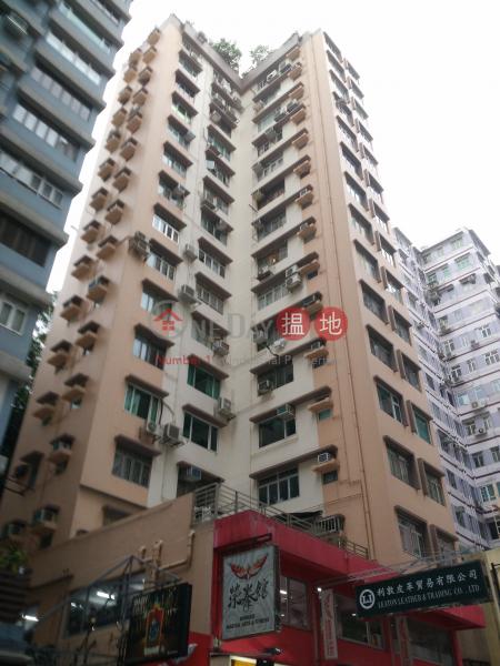 Hillview Court (Hillview Court) Tsim Sha Tsui|搵地(OneDay)(1)
