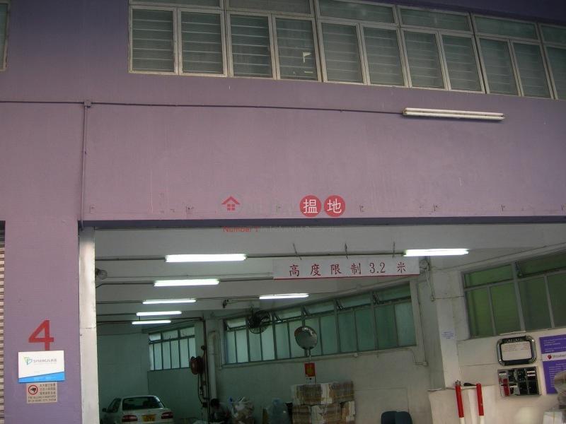 Len Shing Industrial Building (Len Shing Industrial Building) Shau Kei Wan|搵地(OneDay)(3)