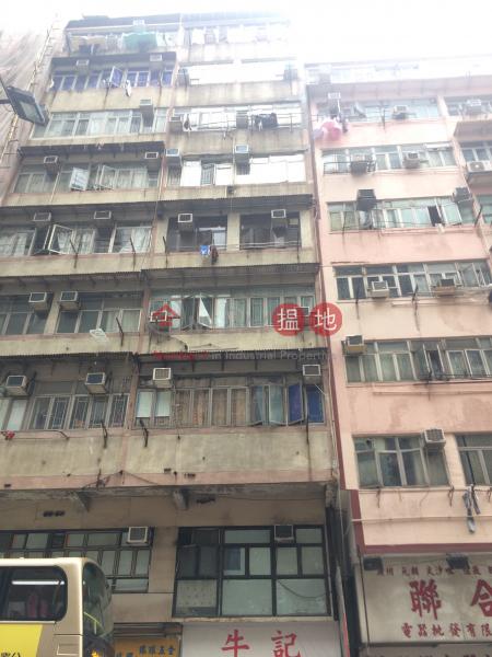 453 Reclamation Street (453 Reclamation Street) Mong Kok|搵地(OneDay)(1)