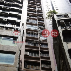 Po Yip Commercial Building|寶業商業大廈