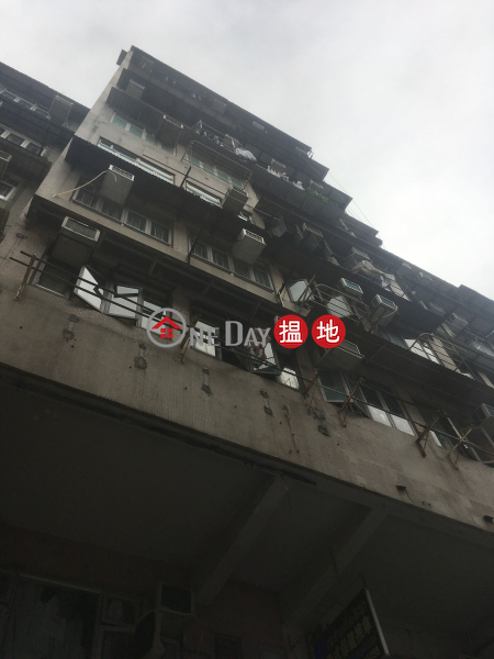 42-44 South Wall Road (42-44 South Wall Road) Kowloon City|搵地(OneDay)(1)
