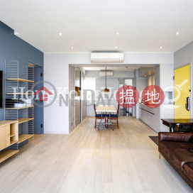 3 Bedroom Family Unit for Rent at Block A Kingsford Gardens