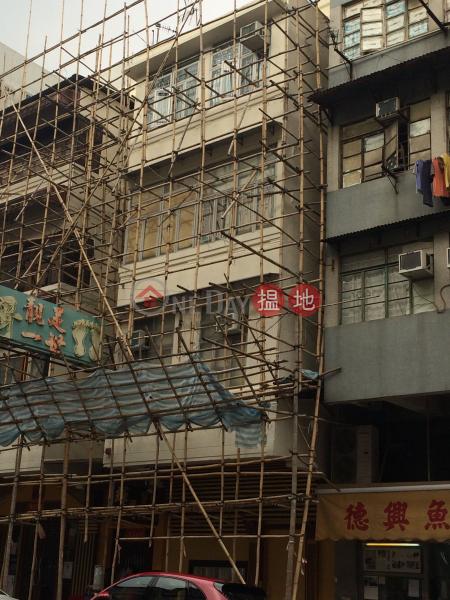 福佬村道78號 (78 Fuk Lo Tsun Road) 九龍城 搵地(OneDay)(2)