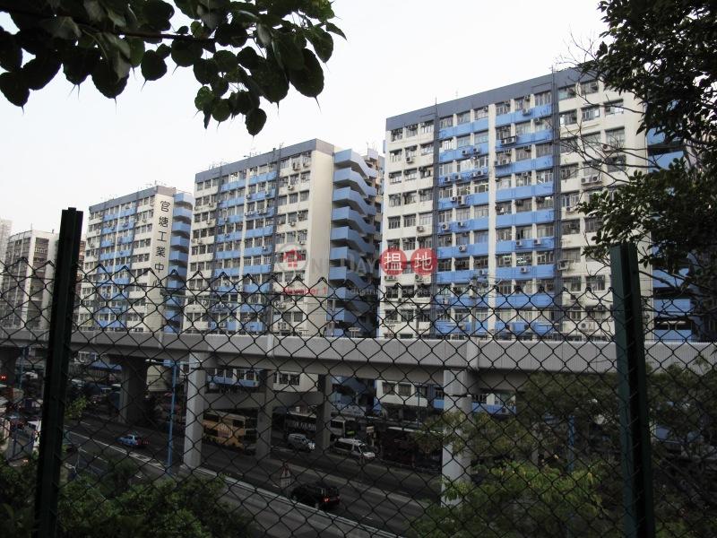 Kwun Tong Industrial Centre (Kwun Tong Industrial Centre) Kwun Tong|搵地(OneDay)(1)