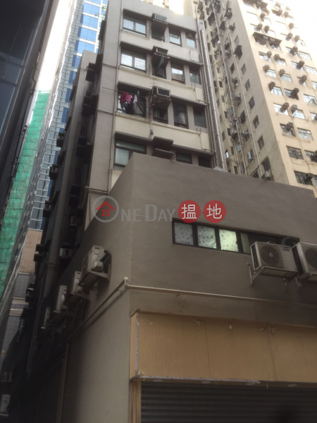 On Tung Mansion (On Tung Mansion) Sheung Wan|搵地(OneDay)(2)