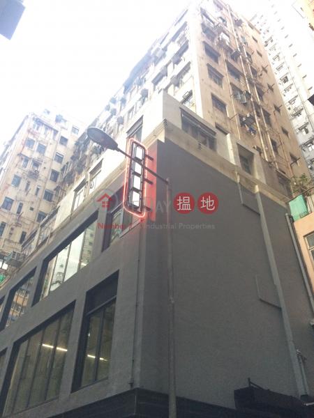 Pak Hoo Mansion (Pak Hoo Mansion) Shek Tong Tsui|搵地(OneDay)(1)