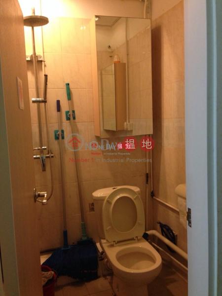 華生工業大廈-低層-工業大廈|出售樓盤|HK$ 523.5萬