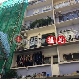 Tai Ping Building|太平樓