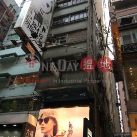 波斯富街65號,銅鑼灣, 香港島