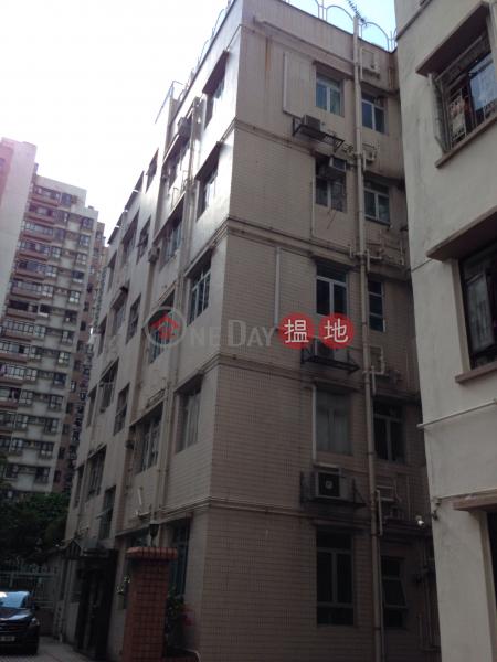 繼園街28號 (28 Kai Yuen Street) 北角|搵地(OneDay)(3)