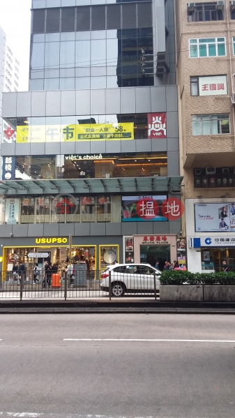Grand Place (Hamilton Commercial Building) (Grand Place (Hamilton Commercial Building)) Mong Kok|搵地(OneDay)(2)