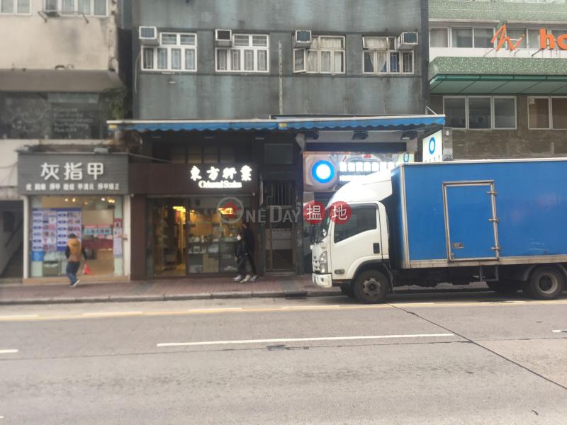 275-277 Shanghai Street (275-277 Shanghai Street ) Yau Ma Tei|搵地(OneDay)(3)