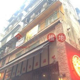 些利街9-13號,蘇豪區, 香港島