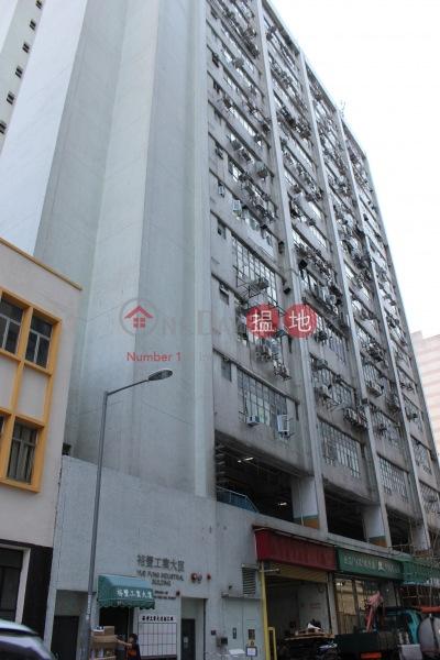 Yue Fung Industrial Building (Chai Wan Kok Street) (Yue Fung Industrial Building (Chai Wan Kok Street)) Tsuen Wan West|搵地(OneDay)(4)