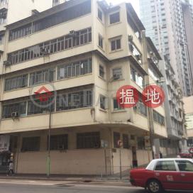 北拱街1號,紅磡, 九龍