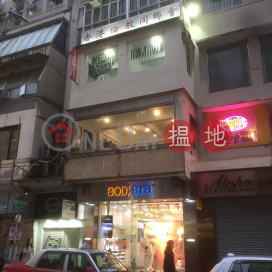 45 Granville Road,Tsim Sha Tsui, Kowloon