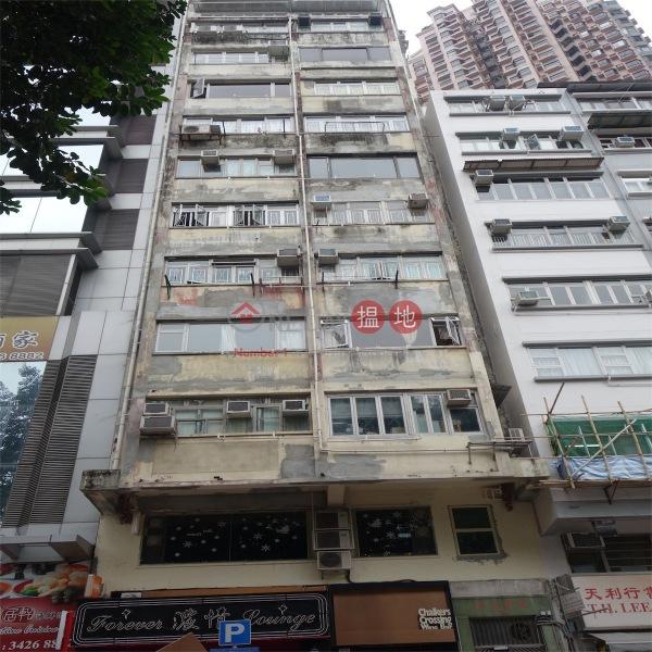 建華大廈 (Kin Wah Building) 天后|搵地(OneDay)(2)