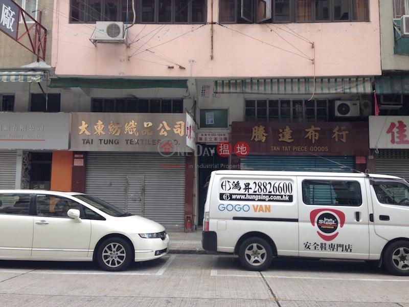 122-124 Ki Lung Street (122-124 Ki Lung Street) Sham Shui Po|搵地(OneDay)(1)