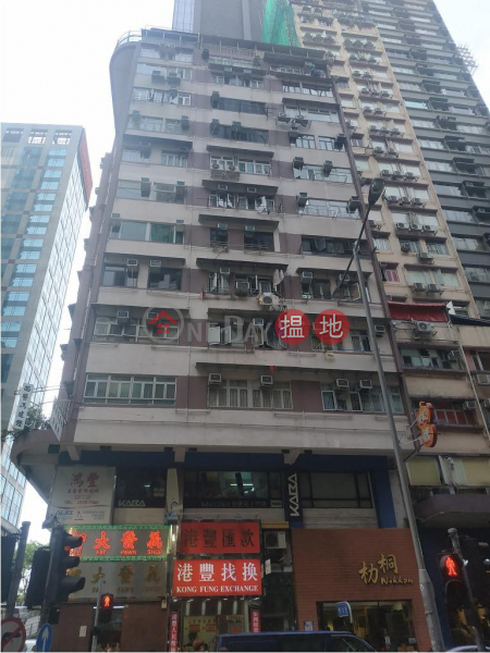 Property Search Hong Kong | OneDay | Residential | Rental Listings, Flat for Rent in Fook Gay Mansion, Wan Chai