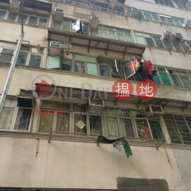 6 Tang Fung Street|登豐街6號