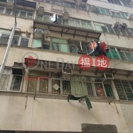 6 Tang Fung Street,Tin Wan, Hong Kong Island