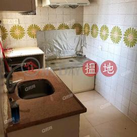即買即住,開揚遠景,環境優美《置富花園-富仁苑買賣盤》|置富花園-富仁苑(Chi Fu Fa Yuen-Fu Yan Yuen)出售樓盤 (QFANG-S84143)_0