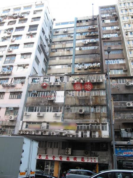 Cantake Factory Building (Cantake Factory Building) Kwun Tong|搵地(OneDay)(3)
