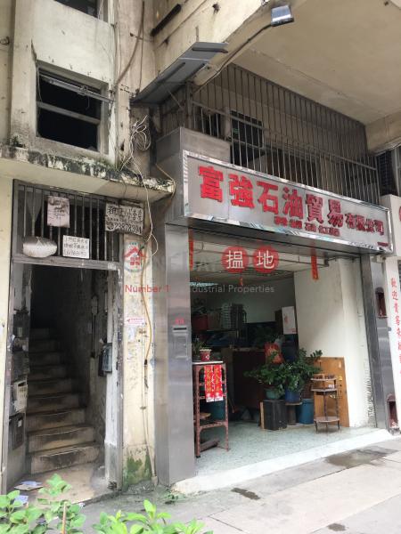 醫局街144號 (144 Yee Kuk Street) 深水埗|搵地(OneDay)(3)