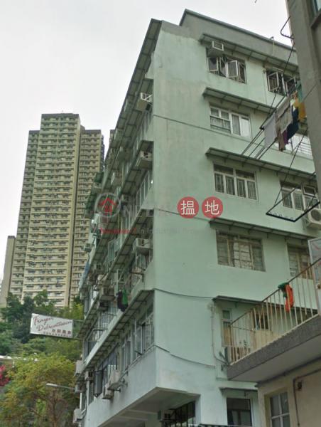 13-15 Wai Fung Street (13-15 Wai Fung Street) Ap Lei Chau|搵地(OneDay)(2)