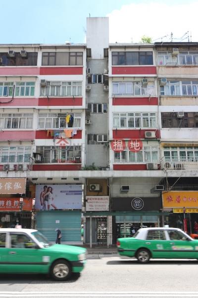 廣福道83號 (83 Kwong Fuk Road) 大埔|搵地(OneDay)(1)