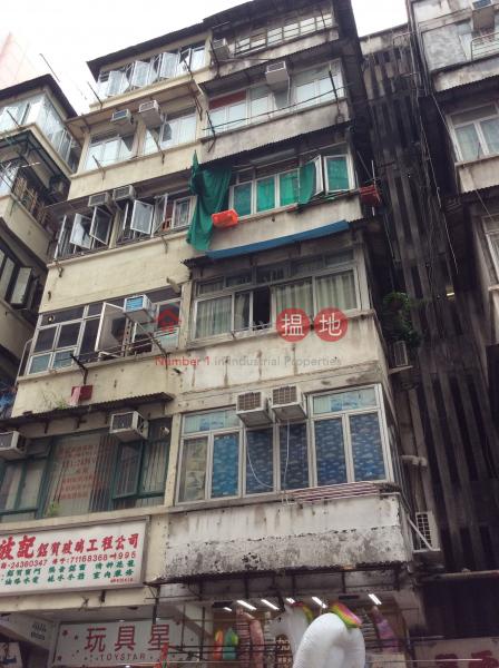36 Fuk Wing Street (36 Fuk Wing Street) Sham Shui Po|搵地(OneDay)(3)
