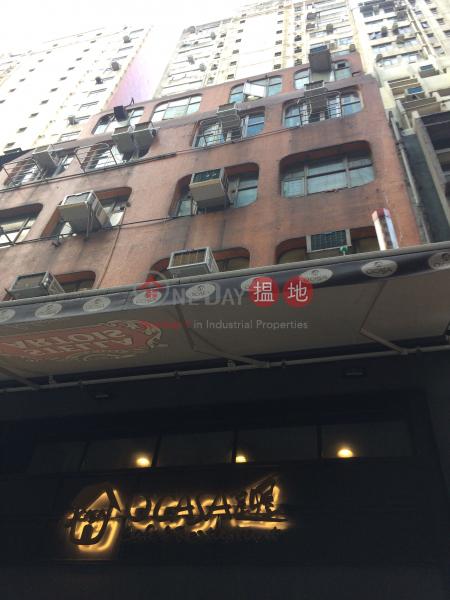 機利文新街26-28號 (26-28 Gilman\'s Bazaar) 中環 搵地(OneDay)(1)