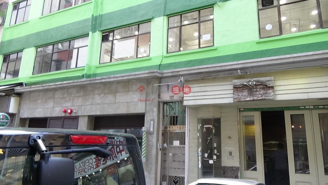 Hau Wo House (Hau Wo House) Kennedy Town|搵地(OneDay)(1)