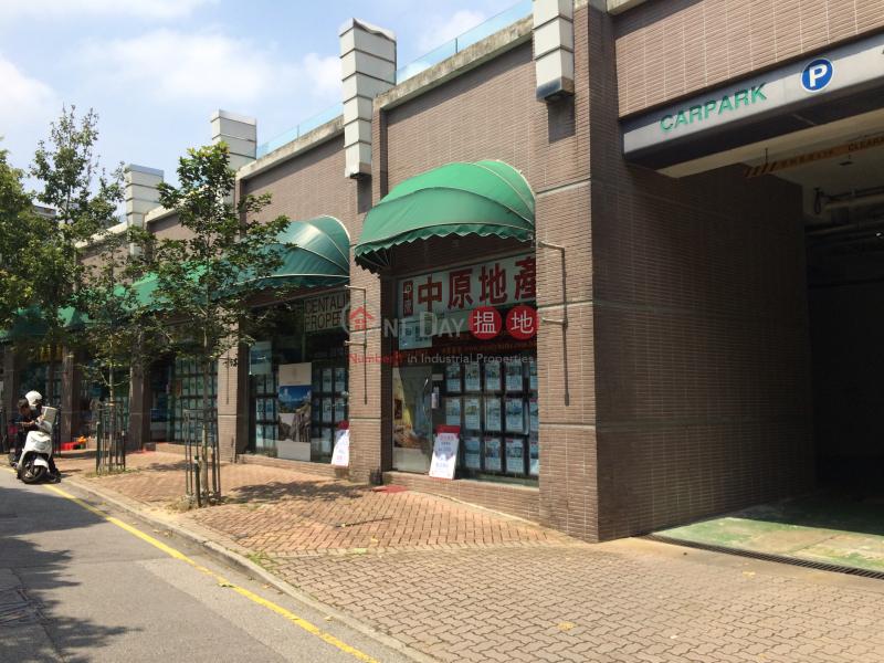 Shouson Place (Shouson Place) Shouson Hill 搵地(OneDay)(3)