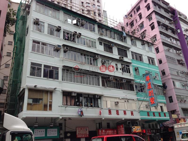17-18 Yim Po Fong Street (17-18 Yim Po Fong Street) Mong Kok|搵地(OneDay)(2)