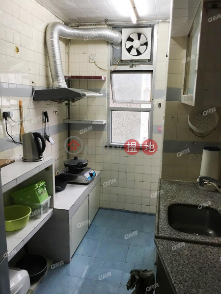 Property Search Hong Kong | OneDay | Residential, Sales Listings Ying Ming Court, Ming Chi House Block D | 2 bedroom High Floor Flat for Sale