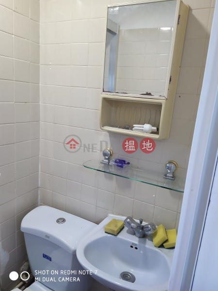 HK$ 5.3M   Shan Tsui Court Tsui Lam House Chai Wan District Located on high floor and enjoy the harbour view