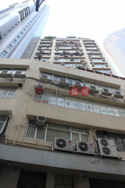 Wing Cheong Commercial Building (Wing Cheong Commercial Building) Sheung Wan|搵地(OneDay)(1)