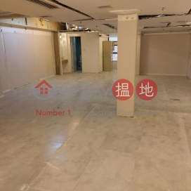1465sq.ft Office for Rent in Central