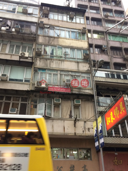 19 Canal Road West (19 Canal Road West) Wan Chai 搵地(OneDay)(1)