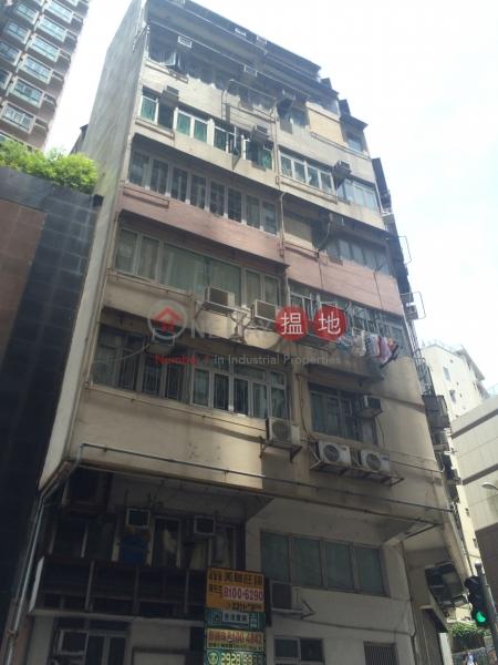 新發大廈 (Sun Fat Building) 堅尼地城|搵地(OneDay)(2)