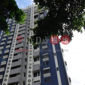 嘉林閣,薄扶林, 香港島