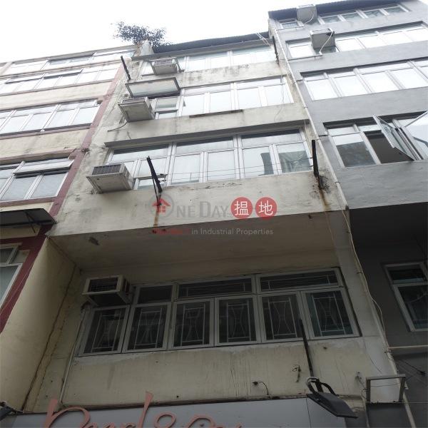 新村街13-14號 (13-14 Sun Chun Street) 銅鑼灣|搵地(OneDay)(3)