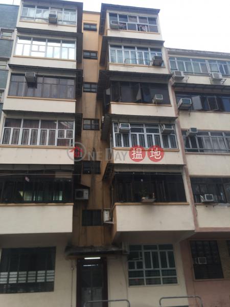 26 Sycamore Street (26 Sycamore Street) Tai Kok Tsui|搵地(OneDay)(1)