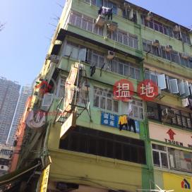 87 Chung On Street,Tsuen Wan East, New Territories