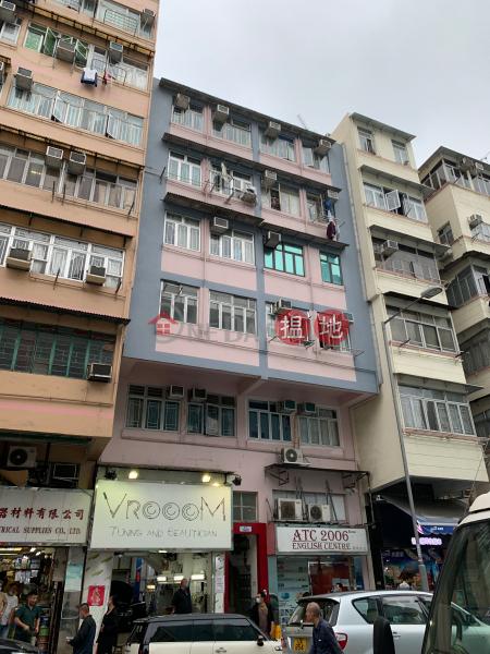 炮仗街14-16號 (14-16 Pau Chung Street) 土瓜灣 搵地(OneDay)(1)