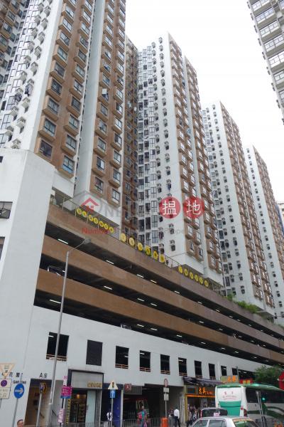 峻峰花園 D座 (Block D Perfect Mount Gardens) 筲箕灣|搵地(OneDay)(2)