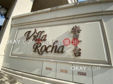 3房2廁,實用率高,連車位《樂翠台出租單位》|樂翠台(Villa Rocha)出租樓盤 (OKAY-R90549)_0
