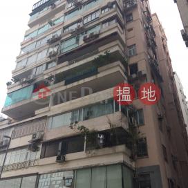 海灣大廈,銅鑼灣, 香港島