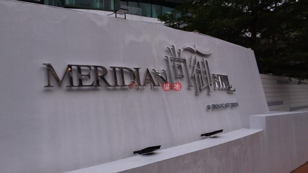 尚御1座 (Meridian Hill Block 1) 筆架山|搵地(OneDay)(3)